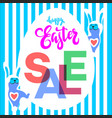easter egg sale banner background template 14 vector image vector image