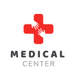 medical center icon logo creative design element vector image