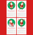 merry christmas relaxing santa vector image vector image