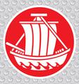 japanese ship vector image