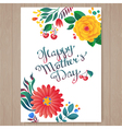 Happy mothers day hand-drawn lettering Happy vector image vector image