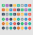 seo and development icon set vector image vector image