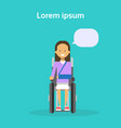 young woman on wheel chair happy female disabled vector image vector image