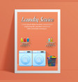 laundry service banner design vector image vector image