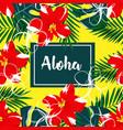 flower pattern aloha vector image