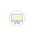 configuration slider bar line icon vector image vector image