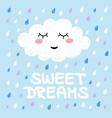 cute happy cartoon kawaii cloud on blue background vector image