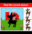 find the correct picture education game vector image