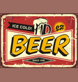 beer vintage tin sign vector image vector image