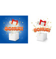 bonus gift box concept for banner poster vector image vector image