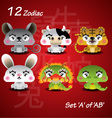 Chinese zodiac animals vector image vector image