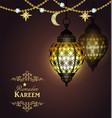 ramadan kareem arabic lantern vector image