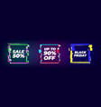 glitch sale banner set square shapes with vector image