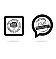 organic and natural icon in black color vector image vector image