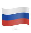 russia waving flag icon vector image