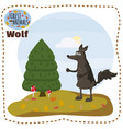 silhouette of the wolf logo wildlife vector image