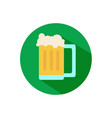 common glass of beer flat icon vector image vector image