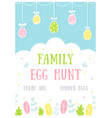 easter egg hunt activity poster or invitation card vector image vector image
