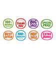 Label set such as big sale best offer quality