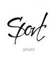 sport lettering template vector image