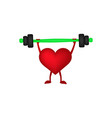 heart with a barbell in the hands vector image
