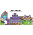 japan okayama city skyline architecture vector image vector image