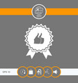 two symbols thumb up gesture - label with ribbons vector image