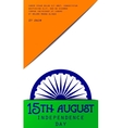 vertical banner poster vector image