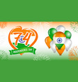 74 years anniversary india independence day vector image