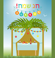 greeting card happy sukkot with sukkah template vector image vector image