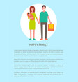 happy family does shopping parents and girl vector image
