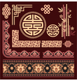 set oriental pattern elements vector image vector image