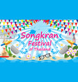 songkran festival of thailand sign symbol vector image vector image