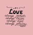 hand lettering love always made with hearts vector image vector image