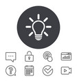 light lamp sign icon idea symbol vector image vector image