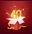 40 th years number anniversary and open gift box vector image vector image