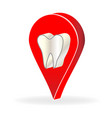 dentist tooth business location icon vector image vector image