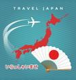 japanese travel poster vector image
