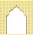 ramadan kareem or eid al fitr background vector image