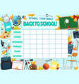 school lesson weekly timetable design vector image