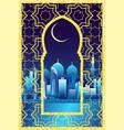 city landmarks in frame a golden vector image vector image