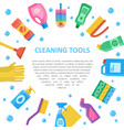 cleaning tools icon set copyspace vector image