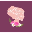 greeting cart Happy Mothers Day vector image