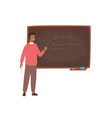 enthusiastic african american male school teacher vector image