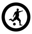 footballer icon black color in circle vector image vector image