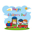 a happy childrens day vector image vector image