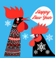 christmas card with roosters vector image vector image