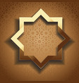golden frame in arabic style vector image vector image
