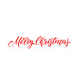 merry christmas banner text vector image vector image