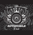 stylish emblem for automobile club with wheel vector image